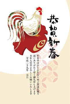 jp17t_et_0097_b